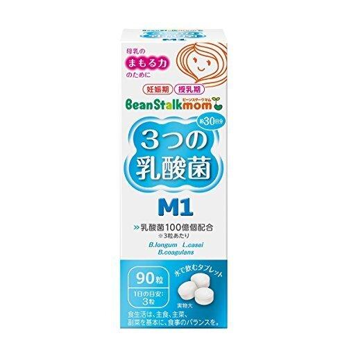 ビーンスタークスノー ビーンスタークマム 3つの乳酸菌M1 90粒,産後,サプリメント,