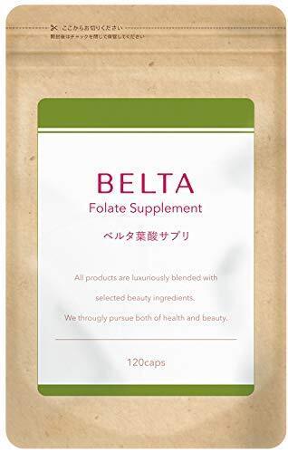 葉酸 サプリ 妊婦 妊娠 妊活 サプリメント 鉄 鉄分 カルシウム ビタミン ミネラル 配合 1袋(1ヶ月分) BELTA ベルタ,産後,サプリメント,