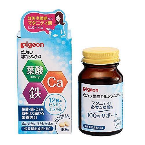 ピジョン サプリメント 葉酸カルシウムプラス 60粒入,産後,サプリメント,