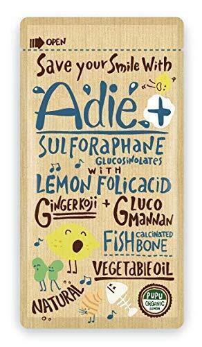 【公式】Adie+ -アディエ+- 妊娠中、授乳中におすすめ!妊活・妊娠中・授乳中・産後のママに必須の「レモン葉酸」サプリ。スルフォラファンで代謝を上げて体重管理もサポート!オーガニック葉酸、鉄分、カルシウム配合 1袋90粒入り (1),産後,サプリメント,