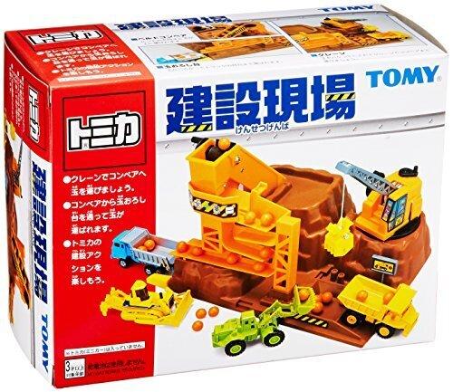 トミカ アクション建設現場,トミカ,おもちゃ,