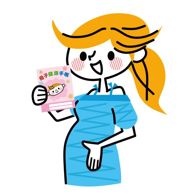 母子手帳を持つ妊婦,母子手帳,