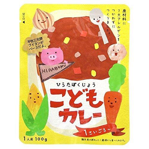 こだわりの国産野菜使用・無添加「平田牧場こどもカレー 100g」×6個セット,1歳,カレー,
