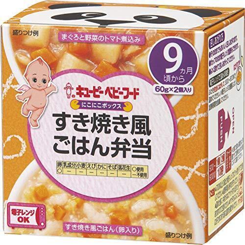 キユーピー にこにこボックス すき焼き風ごはん弁当 120g ×4個,離乳食,外出,