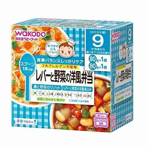 栄養マルシェ レバーと野菜の洋風弁当×3個,離乳食,外出,