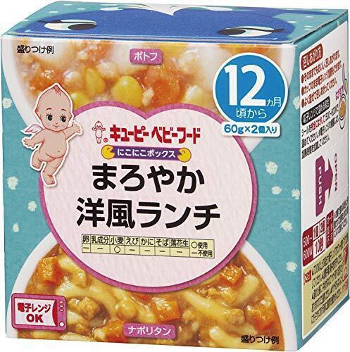 キユーピー にこにこボックス まろやか洋風ランチ ×4個,離乳食,外出,