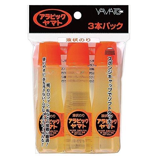 ヤマト 液体のり アラビック3本パック NA-50RH 3P 50ml×3本,子ども,のり,