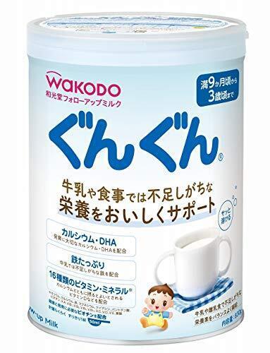 和光堂 フォローアップミルク ぐんぐん 粉ミルク [満9ヶ月頃から3歳頃] 830g ベビーミルク,フォローアップミルク,おすすめ,
