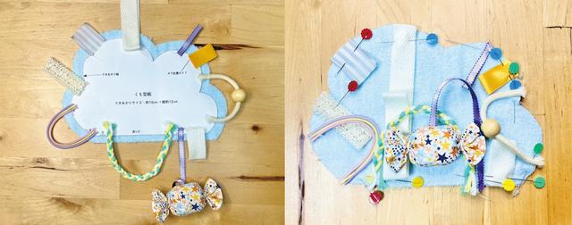 step7,おもちゃ,赤ちゃん,タグハンカチ