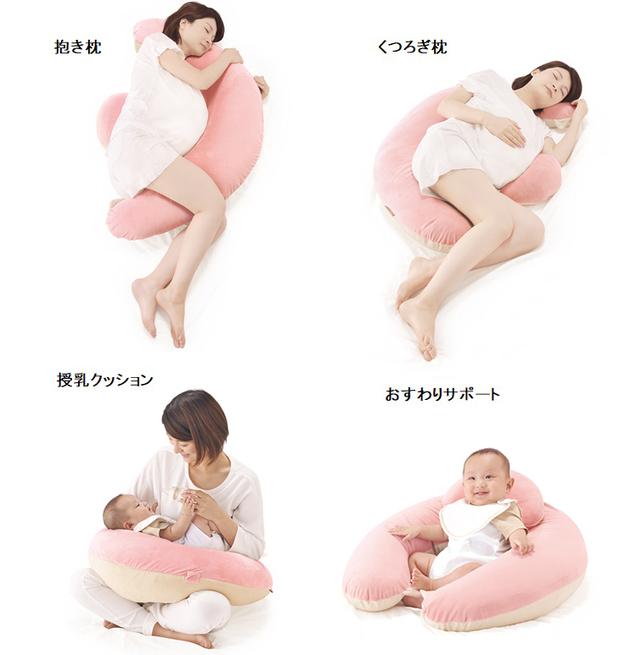 プレママ用抱き枕,