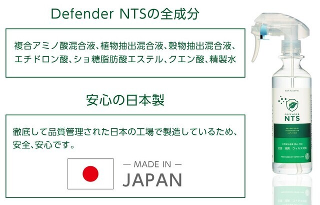 ディフェンダー NTS,