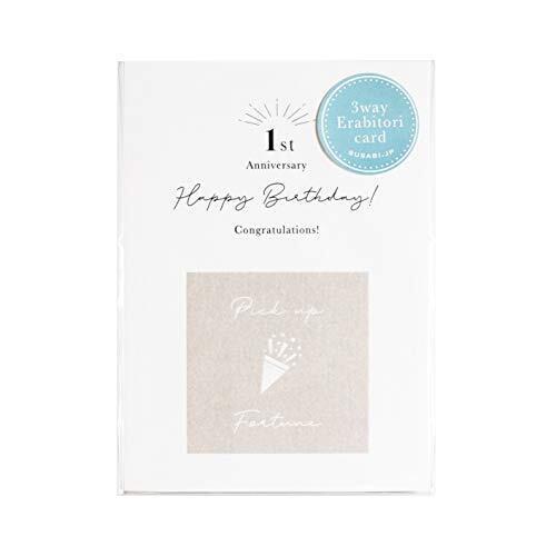 選び取りカード 13枚セット 記念台紙付き (ニュアンスカラー),一升餅,誕生日,1歳