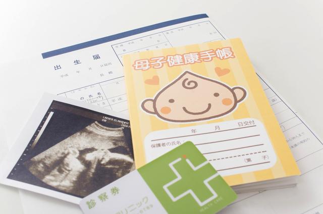 出産後の手続き,出産,手続,アイテム