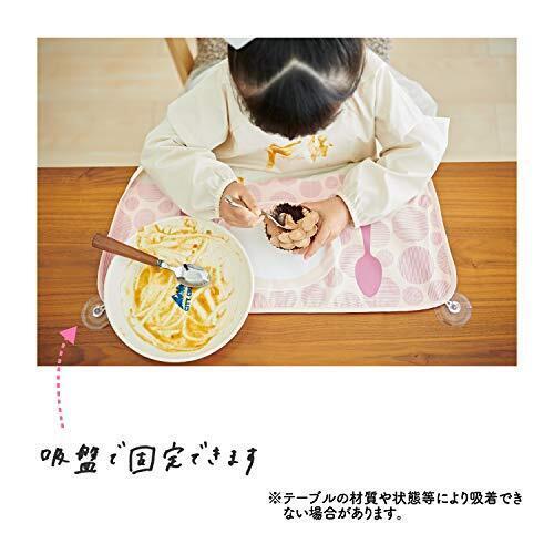 チュチュ お食事エプロン MOGMOG モグモグスモッu変えるク ピンク 6ヶ月頃から 2個アソート,離乳食,エプロン,