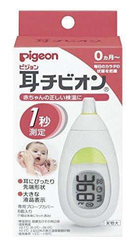 ピジョン 耳チビオン C30,体温計,赤ちゃん,