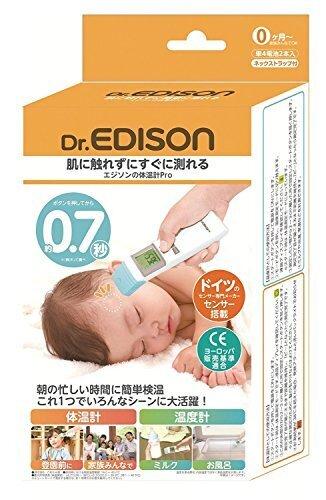 エジソン(EDISON) エジソンの体温計 Pro 1個 (x 1) KJH1003,体温計,赤ちゃん,