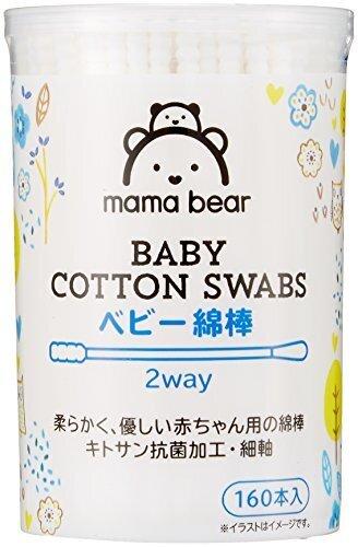 [Amazonブランド]Mama Bear ベビー綿棒 2way 160本x6個,ベビー綿棒,
