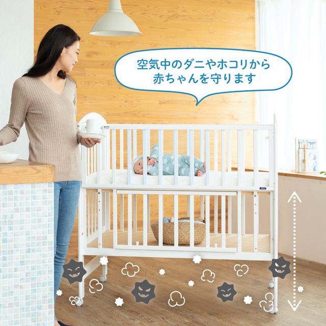 高さのあるベビーベッド,ベビーベッド,出産準備,赤ちゃん