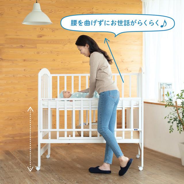 ハイポジションならお世話が楽,ベビーベッド,出産準備,赤ちゃん