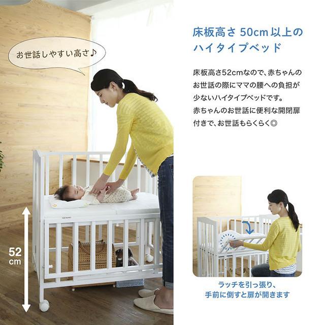 ,ベビーベッド,出産準備,赤ちゃん