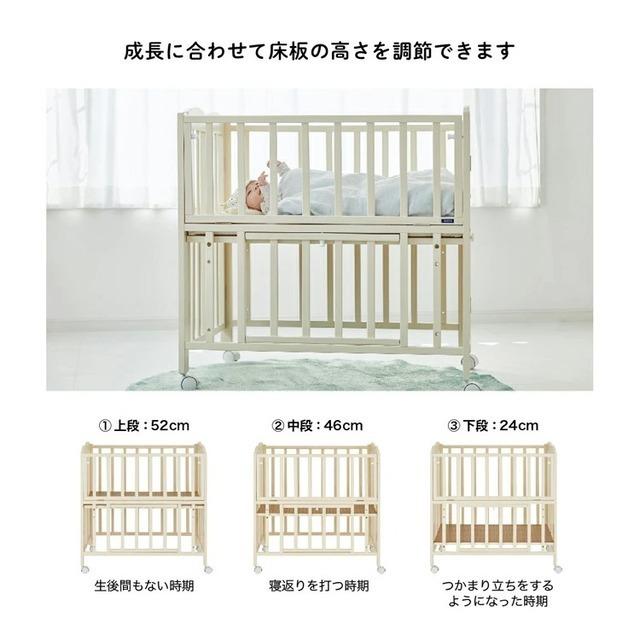 床板の高さを調節できる,ベビーベッド,出産準備,赤ちゃん