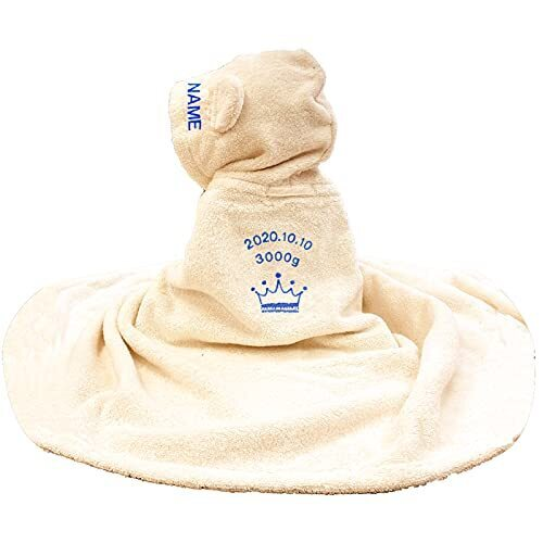 【名入れ刺繍可】選べるデザイン刺繍 今治タオル imabari towel 出産祝い 日本製 ベビーバスローブ バスポンチョ ギフトセット (ナチュラル【刺繍:王冠】),ベビーケアグッズ,基礎知識,選び方