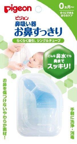 ピジョン 鼻吸い器 お鼻すっきり 1個 (x 1) 10309,ベビーケアグッズ,基礎知識,選び方