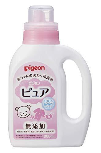 ピジョン 赤ちゃんの洗たく用洗剤 ピュア 800ml,ベビーケアグッズ,基礎知識,選び方