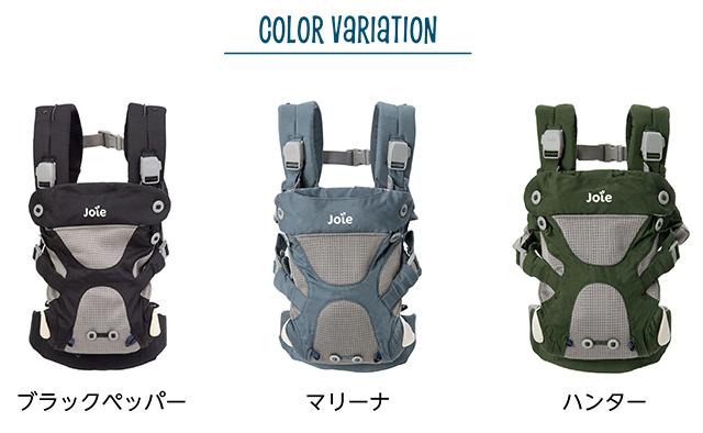 選べる3色のカラーバリエーション,ベビーキャリア,カトージ,