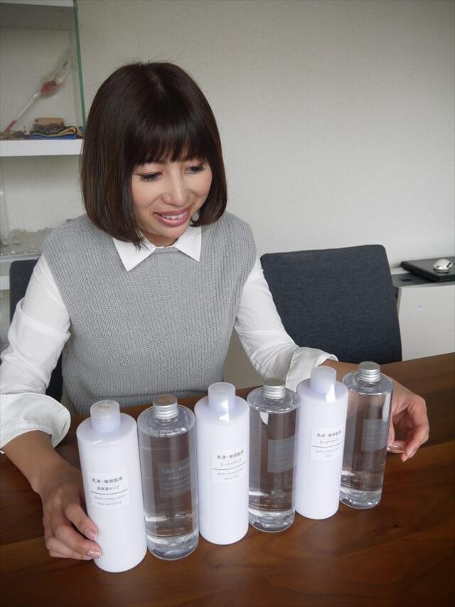 敏感肌用化粧水のラインナップ,無印良品,敏感肌,化粧水