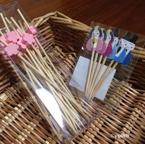 ピックと竹串,ひな祭り,100円,ショップ