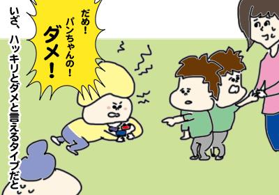 ないものねだり3,,,