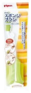 スポンジブラシ 2WAYタイプ プラスチック製哺乳びん専用 ピジョン,哺乳瓶,ブラシ,選び方