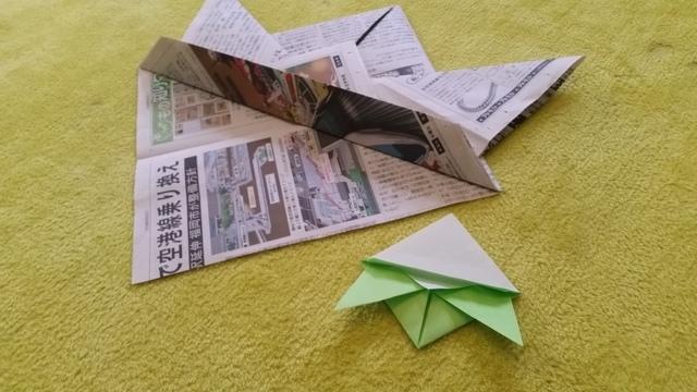 簡単 折り紙:かぶとの折り方 新聞紙-feature.cozre.jp