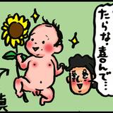 新生児フォト