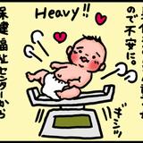 母子健康相談