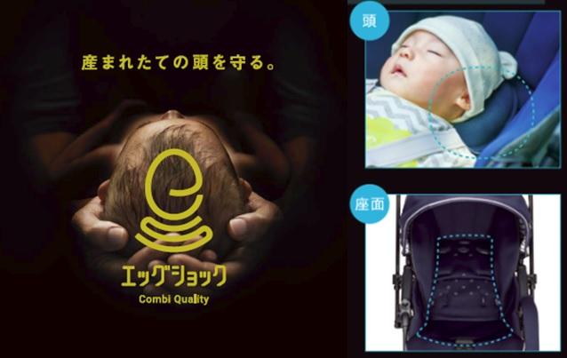【プレゼント】9月発売決定!エッグショック搭載ベビーカー「メチャカル」最新モデル