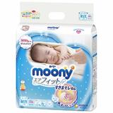 ムーニー エアフィット 新生児用 お誕生~3000g
