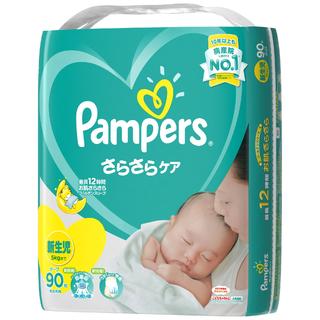 パンパース さらさらケアテープ 新生児