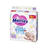 メリーズ さらさらエアスルー テープ  新生児用(お誕生から5000gまで)