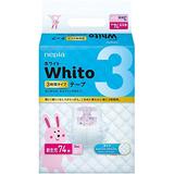 Whito(ホワイト)テープ 3時間用 新生児用