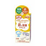 【販売終了】明治 鉄+葉酸タブレット