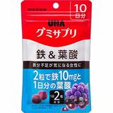 UHA グミサプリ 鉄&葉酸