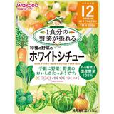 グーグーキッチン 1食分の野菜が摂れる 10種の野菜のホワイトシチュー 100g