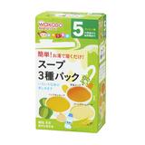 手作り応援 スープ 3種パック 8包