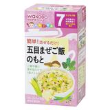 手作り応援 五目まぜご飯のもと 2.8g×5包