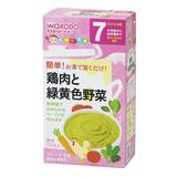 手作り応援 鶏肉と緑黄色野菜 2.3g×8包
