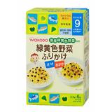 緑黄色野菜ふりかけ さけ/おかか 2.2g×6包