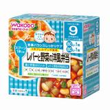 栄養マルシェ レバーと野菜の洋風弁当 80g×2