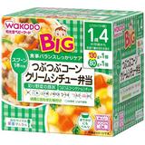 BIGサイズの栄養マルシェ つぶつぶコーンクリームシチュー弁当 130g+80g